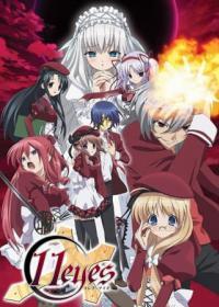 11Eyes ราตรีสีเลือด ตอนที่ 1-13 จบ [ซับไทย]-OVA