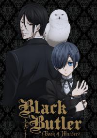 Kuroshitsuji - Book of Murder พ่อบ้านปีศาจ ตอนที่ OVA 1-2[ ซับไทย]
