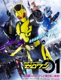 Kamen Rider Zero-One มาสค์ไรเดอร์ซีโร่วัน ตอนที่ 1-39+OVA+SP ซับไทย
