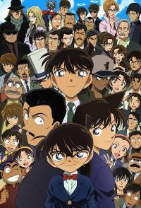 Detective Conan โคนัน ปี 1-17 ตอนที่ 1-876 จบภาค พากย์ไทย