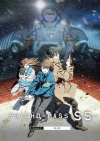 Psycho-Pass: Sinners of the System Case.1 2 3 เดอะมูฟวี่ ซับไทย