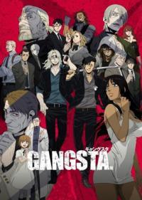 Gangsta ตอนที่ 1-12 จบ [ซับไทย]