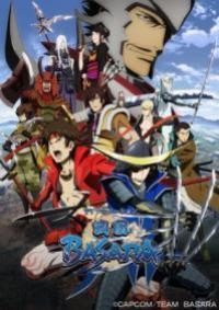 Sengoku Basara สงครามดาบซามูไรเดือด ภาค1 ตอนที่ 1-13 จบ [พากย์ไทย]-The Movie