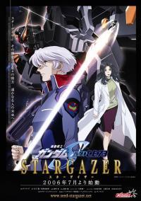 Mobile Suit Gundam Seed C.E.73 Stargazer กันดั้มซี้ด C.E.73 สตาร์เกเซอร์ [จบ] พากย์ไทย