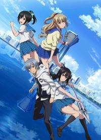 Strike the Blood II OVA สายเลือดแท้ที่สี่ 2016 ตอนที่ 1-8 [จบ] ซับไทย