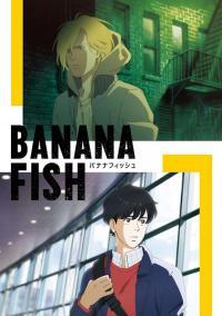 Banana Fish ตอนที่ 1-24 [จบ] ซับไทย