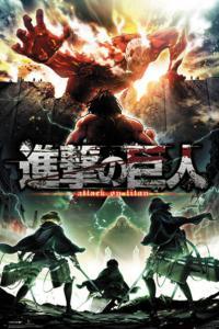 Attack on Titan ผ่าพิภพไททัน ภาค1-3 จบ [พากย์ไทย-ซับไทย]-ตอนพิเศษ