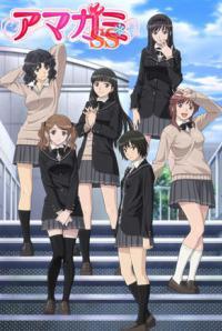 Amagami SS อุบัติรักวันคริสต์มาส ภาค1 ตอนที่ 1-26 จบ-OVA พากย์ไทย-ซับไทย