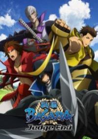 Sengoku Basara: Judge End ตอนที่ 1-12 จบ [ซับไทย]