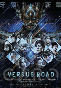 GARO: Versus Road (2020) ตอนที่ 1-12 [จบแล้ว] ซับไทย