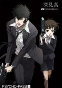 Psycho-Pass ไซโคพาส ถอดรหัสล่า ภาค1-2 จบ [พากย์ไทย]-The Movie