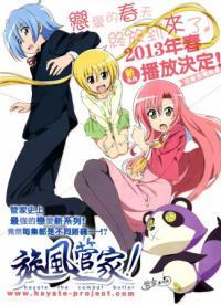 Hayate no Gotoku ฮายาเตะ พ่อบ้านประจัญบาน ภาค 4 ตอนที่ 1-12 [จบ] ซับไทย