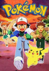 Pokemon โปเกม่อน ปี 1-16 จบภาค [พากย์ไทย]