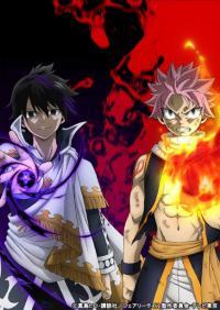 Fairy Tail: Final Series แฟรี่เทล ตอนที่ 1-45 ซับไทย