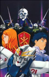 Mobile Suit Gundam F91 โมบิลสูท กันดั้ม F91 [จบ] พากย์ไทย