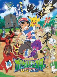Pokemon โปเกม่อน ปี 16-21 จบภาค [พากย์ไทย]