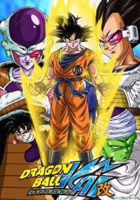 Dragon Ball Kai ดราก้อนบอล ไค ตอนที่ 1-98 จบ [พากย์ไทย]