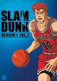 Slam Dunk สแลมดังก์ ตอนที่ 1-101 จบ [พากย์ไทย]