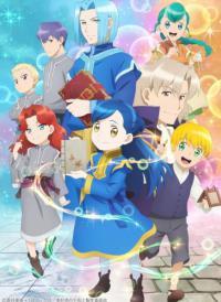Honzuki no Gekokujou 2nd Season หนอนหนังสือยึดอำนาจ ภาค 2 ตอนที่ 1-9 ซับไทย