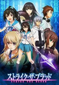 Strike the Blood สายเลือดแท้ที่สี่ ตอนที่ 1-24 [จบ]+OVA ซับไทย