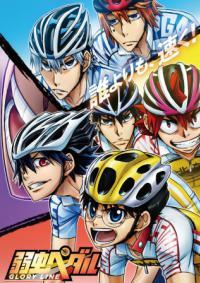 Yowamushi Pedal - Glory Line ภาค4 ตอนที่ 1-25 จบ [ซับไทย]