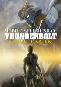 Mobile Suit Gundam Thunderbolt: Bandit Flower [เดอะมูฟวี่] ซับไทย