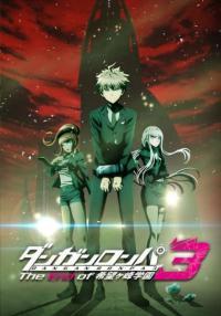 Danganronpa 3: The End of Kibougamine Gakuen - Mirai-hen ตอนที่ 1-12 [จบแล้ว] ซับไทย