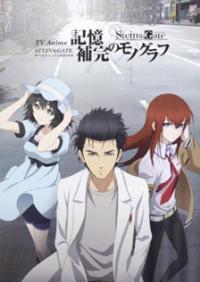 Stein Gate ฝ่าวิกฤตพิชิตกาลเวลา ตอนที่ 1-25 จบ+OVA [พากย์ไทย]