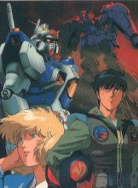 Mobile Suit Gundam 0083: Stardust Memory ตอนที่ 1-13 [จบ] พากย์ไทย
