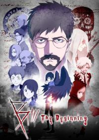 B: The Beginning ปริศนาฆาตกร ตอนที่ 1-12 [จบแล้ว] ซับไทย