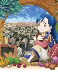Honzuki no Gekokujou หนอนหนังสือยึดอำนาจ ตอนที่ 1-14+OVA [จบแล้ว] ซับไทย