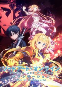 Sword Art Online: Alicization - War of Underworld ตอนที่ 1-11 ซับไทย