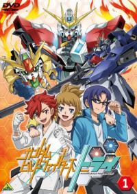 Gundam Build Fighters Try ตอนที่ 1-25 [จบ] พากย์ไทย