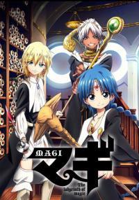 Magi The Kingdom of Magic เมไจ อาละดินผจญภัย ภาค2 ตอนที่ 1-25 จบ [พากย์ไทย]