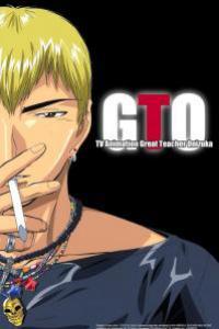 Great Teacher Onizuka (GTO) จีทีโอ คุณครูพันธุ์หายาก ตอนที่ 1-43 จบ [พากย์ไทย]