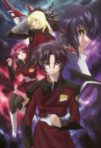 Mobile Suit Gundam Seed Destiny ตอนที่ 1-51 [จบ] พากย์ไทย