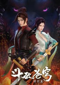 Xue Ying Ling Zhu Season 2 ตอนที่ 1-2 ซับไทย