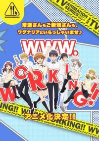 WWW.Working!! (Web-ban Working!!) ตอนที่ 1-13 [จบ] ซับไทย