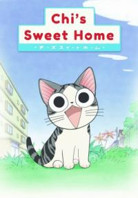 Chi's Sweet Home บ้านนี้ต้องมีเหมียว ตอนที่ 1-104 [จบ] พากย์ไทย