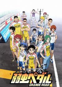 Yowamushi Pedal - Grande Road ภาค2 ตอนที่ 1-24 จบ  [ซับไทย]