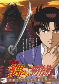 Kindaichi Shounen no Jikenbo คินดะอิจิกับคดีฆาตกรรมปริศนา ภาค 1 ตอนที่ 1-148 พากย์ไทย