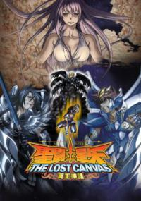 Saint Seiya The Lost Canvas ภาค 1-2 ตอนที่ 1-26 จบ [พากย์ไทย]