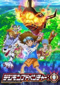Digimon Adventure (2020) ตอนที่ 1-4 ซับไทย