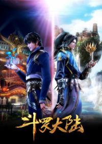 Douluo Dalu (Soul Land) ดินแดนพลังวิญญาณ ภาค 2 ตอนที่ 1-52 [จบแล้ว] ซับไทย