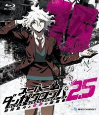 Super Danganronpa 2.5: Komaeda Nagito to Sekai no Hakaimono ซับไทย