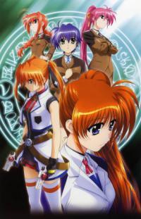 Mahou Shoujo Lyrical Nanoha StrikerS สาวน้อยจอมเวท นาโนฮะ ภาค 3 ตอนที่ 1-26 [จบ] พากย์ไทย