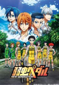 Yowamushi Pedal - New Generation ภาค3 ตอนที่ 1-25 จบ [ซับไทย]