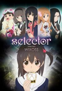 Selector infected Wixoss ซีเล็คเตอร์ ตอนที่ 1-12 [จบ] พากย์ไทย