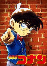 Detective Conan เดอะมูฟวี่ 1-22 พากย์ไทย (รวมทุกภาค)