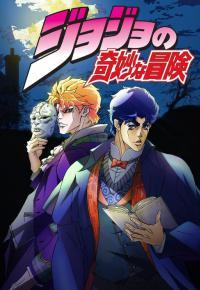 JoJo Bizarre Adventure โจโจ้ ล่าข้ามศตวรรษ ภาค1 ตอนที่ 1-26 ซับไทย [จบแล้ว]